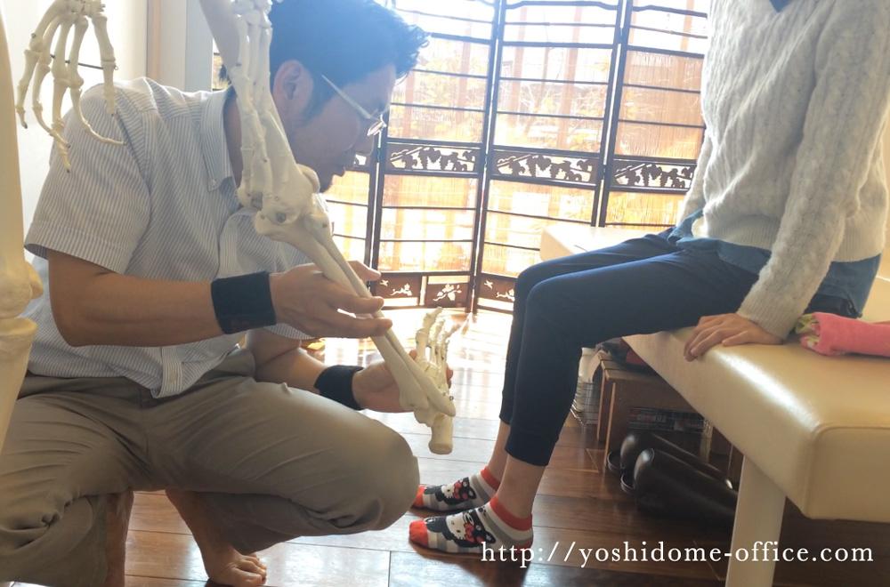 「歩いても座っても足の付け根(股関節)がつらい」30代女性・飲食業