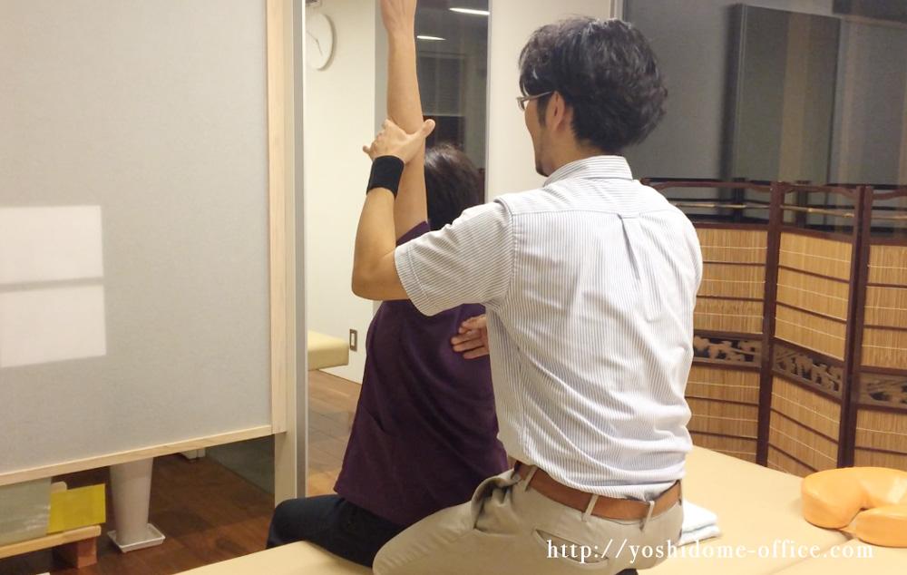 左腕と左の股関節、右の腰がつらい