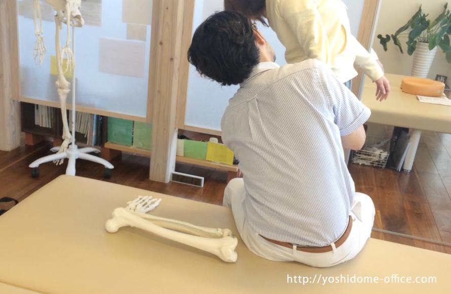 「腰の骨の隙間が1mmしかない!」20代女性・事務職