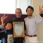 國師正章さん、青島マラソン自己ベスト更新!