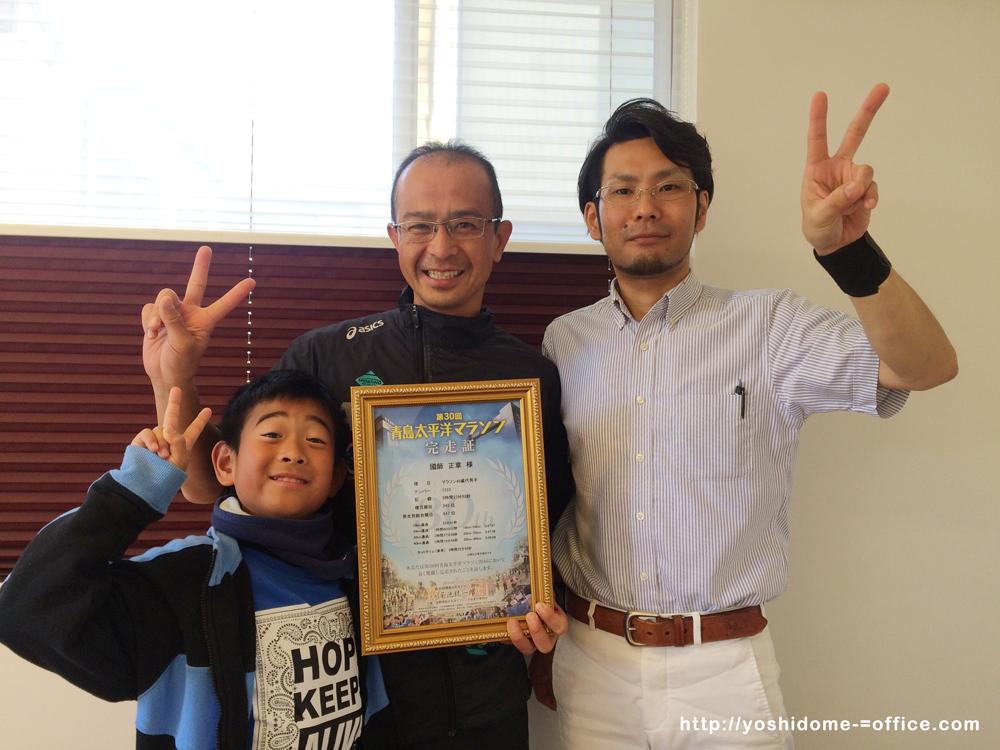 青島マラソン自己ベスト更新!