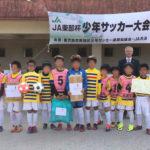 國師港生くん、サッカー初優勝おめでとう!