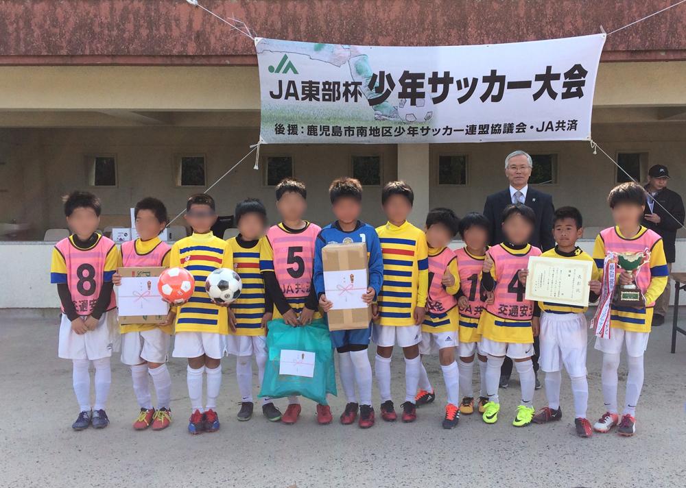 サッカー初優勝おめでとう!