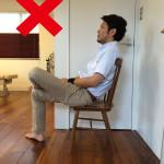 イスの座り方が腰の痛みを作る!