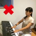 ピアニストの身体のゆがみ
